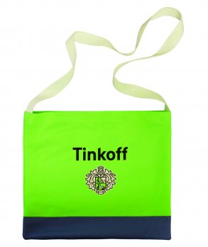 TORBA ROWEROWA Musette -Tinkoff Fluo